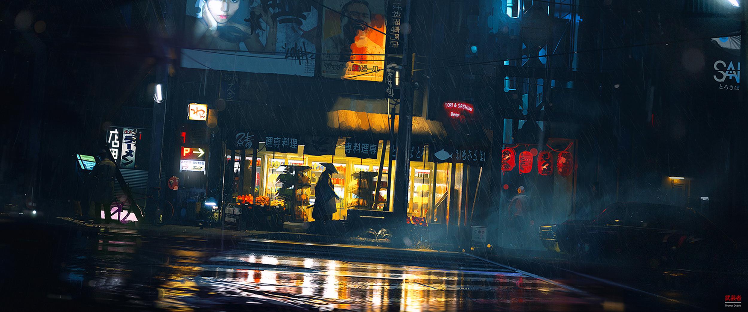 samourai-street
