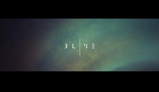extra-blue-4
